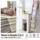 【班尼斯國際名床】【6尺雙人被套】【多˙簡單-素色雙拼系列】精梳純棉/寢具/被套
