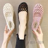 包頭涼鞋女夏平底鏤空塑料網紅果凍護士鞋軟底透氣防滑洞洞沙灘鞋 夏季狂歡