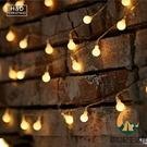 白球球燈串 小球燈電池燈節日居家布置 LED創意彩燈【創世紀生活館】