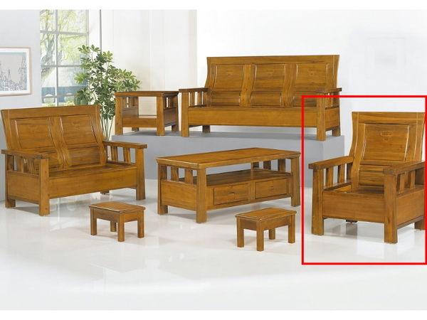 沙發組 KO-12-2 200型1人組椅 (不含大小茶几)【大眾家居舘】