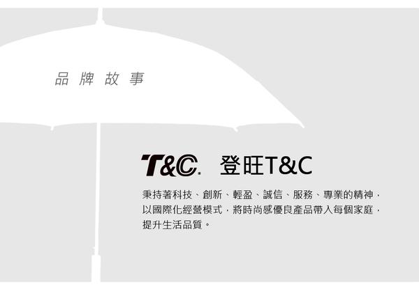 T&C 23吋超輕量時尚貴婦/淑女直傘-金粉色(晴雨兩用/超防潑水/抗UV) 23243T-GP