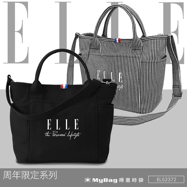 ELLE 側背包 周年限定版 極簡風 帆布 手提 斜背 托特包 兩用包 黑色 EL52372 得意時袋