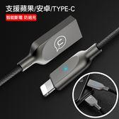 蘋果/安卓/Type-C智能斷電呼吸燈快充USB傳輸充電線(三色)【CUSB11】
