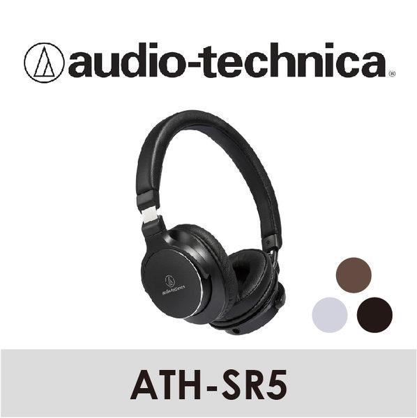 鐵三角 | 便攜型 耳罩式耳機 ATH-SR5