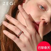 戒指 中指戒指簡約氣質食指環大氣個性情侶飾品 巴黎春天