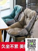 椅墊 坐墊學生坐靠加厚凳子椅子墊子靠墊一體辦公室連體椅墊家用座墊冬 99免運MKS