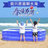 特厚兒童充氣游泳池家用戶外超大號成人戲水池嬰兒寶寶小孩洗澡池igo 衣櫥の秘密
