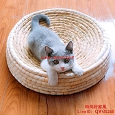 貓抓板貓窩編織耐磨玩具貓咪用品貓碗磨爪器貓爪板圓形抓墊【時尚好家風】