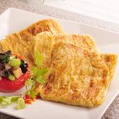 愛家非基改豆包(600g) 純素美食 安心素料-素排 健康素食 加拿大進口非基因黃豆 第一道製程