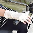 防曬短袖套-日本UV對策 抗菌防臭 清涼...