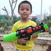 (中秋大放價)玩具水槍 兒童水槍玩具打水槍呲水槍超大水槍噴水成人小孩滋水槍高XW