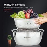 洗菜容器 不銹鋼盆子套裝加厚圓形家用廚房打蛋和面洗菜盆瀝水籃漏湯盆