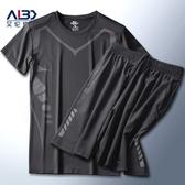 速乾衣 健身服男速干冰絲短袖運動套裝夏季T恤籃球裝備透氣裝備跑步衣服 芊墨左岸