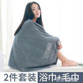 毛巾 毛巾浴巾純棉成人柔軟超強吸水大男女情侶洗臉家用個性感全棉速乾 歐萊爾藝術館