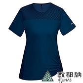 【南紡購物中心】【ATUNAS 歐都納】女款Polygiene涼感抑菌短袖T恤(A1TS2105W)