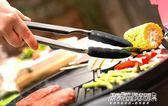 好貨9寸12寸不銹鋼硅膠食品夾 沙拉帶腳墊燒烤肉夾面包烘焙    傑克型男館