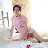 性感情趣套裝女粉色護士服誘惑睡衣套裝修身學生夜店制服角色扮演TA5415【潘小丫女鞋】