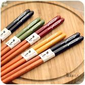 筷子 天然日式竹筷子套裝木質家用家庭裝卡通可愛個性木質尖頭情侶筷子一件免運