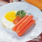 【富統食品】富統小熱狗 16條/包 (450g)