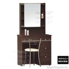 INPHIC-Liz 寶貝2.7尺胡桃色活動鏡台(含椅)_9PFn