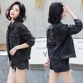 牛仔外套 2020新款春秋裝寬松時尚韓版BF百搭夾克小個子短款牛仔外套女上衣