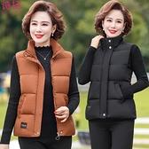 中年媽媽冬裝外套洋氣短款40歲50中老年棉衣女裝秋冬馬甲羽絨棉服 優拓