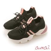 amai《文字標語》極輕量針織休閒運動鞋 黑