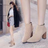 短靴子韓版春秋季女鞋子百搭磨砂皮尖頭高跟粗跟馬丁靴·蒂小屋
