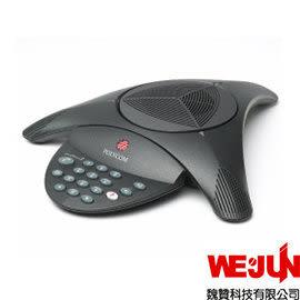 Polycom SoundStation2 Basic - 電話會議系統.適用於中小型會議室.支援類比電話線
