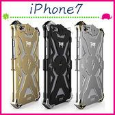 Apple iPhone7 4.7吋 Plus 5.5吋 雷神系列手機殼 鎖螺絲背蓋 金屬材質手機套 英雄戰神元素保護套 保護殼