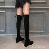 過膝長靴女款新款秋冬加絨高筒彈力繫帶靴子秋款高跟長筒靴冬 新年優惠