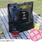 雙層野餐包手提單肩保溫袋 收納袋