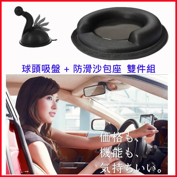 Garmin Nuvi 2557 2567t 2565 2565t 3560佳明專用汽車用布質防滑四腳座吸盤導航沙包車架
