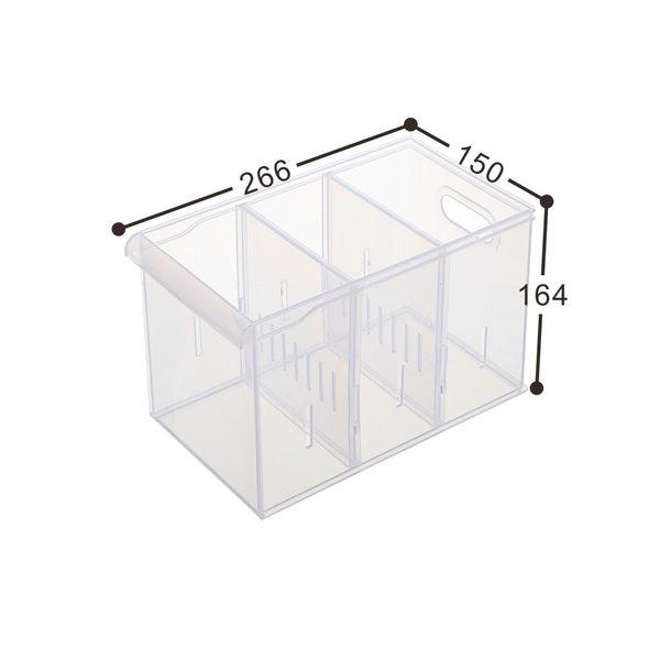 【好市吉居家生活】嚴選聯府KEYWAY LF-3001 Fine隔板整理盒 收納盒