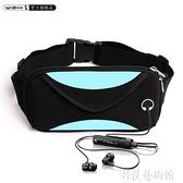 腰包 運動腰包男女跑步手機包多功能防水健身裝備小腰帶包新款時尚 交換禮物