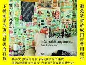 二手書博民逛書店【罕見】2010年出版 Peter Bialobrzeski: Informal ArrangementY27
