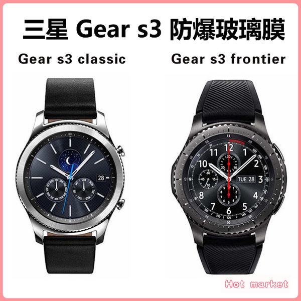 三星 Gear S3 Frontier Classic 1.3吋 鋼化膜 2.5D弧邊 鋼化玻璃膜 防爆 超薄 9H硬度 保護貼 手錶保護膜