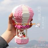 微型小顆粒鉆石拼裝圖積木成年高難度益智玩具兼容女孩熱氣球