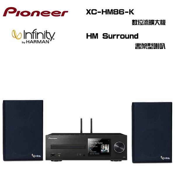 Pioneer 先鋒 XC-HM86-K 數位流 二聲道擴大機 +  Infinity HM-Surround 環繞喇叭【免運+公司貨保固】