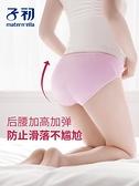 99免運 子初孕婦內褲純棉孕中期懷孕初期孕晚期早期產后月子低腰短褲內衣 【寶貝計畫】