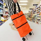 日韓便攜式購物手拉桿車牛津折疊手拉買菜購物車女士大拖輪旅行包—聖誕交換禮物