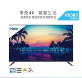 免運費 Haier 海爾 65吋4K HDR 連網 液晶 電視/顯示器+視訊盒 LE65K6000U