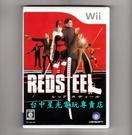 【Wii原版片 可刷卡】☆ 赤色鋼鐵 ☆純日版全新品【特價優惠】台中星光電玩