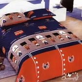 BUTTERFLY-柔絲絨6尺加大雙人薄式床包三件組-皇家士兵