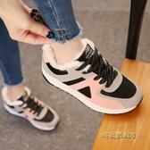 2020冬季新款加絨運動鞋女韓版學生百搭冬鞋ulzzang跑步休閒棉鞋「時尚彩紅屋」