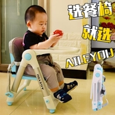 兒童餐椅座椅多功能嬰幼兒吃飯餐桌可折疊便攜式外出家用寶寶餐椅