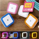 [7-11今日299免運]方形LED感應燈 小夜燈 夜光燈 節能燈 光控燈 床頭燈〈mina百貨〉【F0242-0】