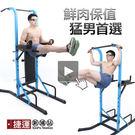 多功能核心重量訓練健身座PK034