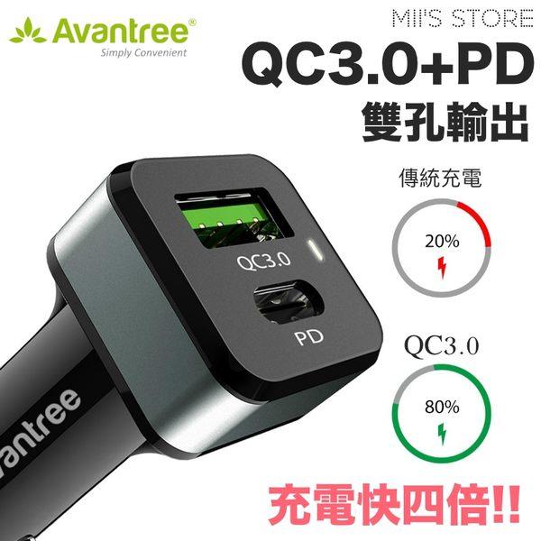 [42W快閃雙充] Avantree TR410 QC3.0 USB快充+Type-C PD 急速車用充電器 USB車充 車用快充頭