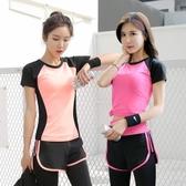 跑步運動服套裝女夏 薄款瑜伽服女網紅兩件套健身房速干衣套裝